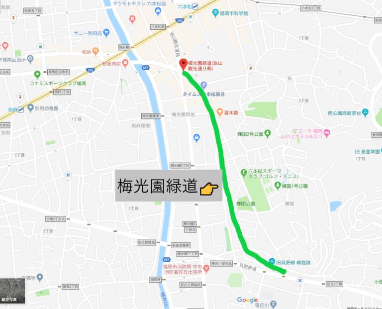 梅光園緑道 マップ