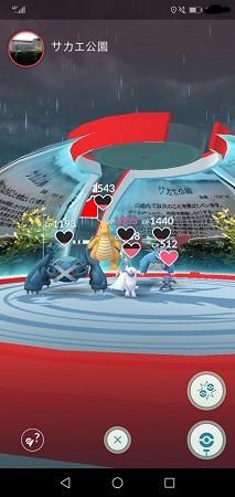 サカエ公園ポケモンGOのジムの様子。 赤チーム状態。