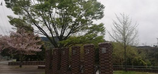 曇り空の桧原運動公園