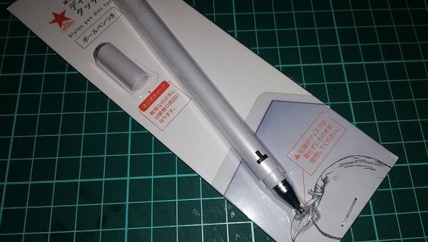 キャン★ドゥで購入したタッチペン