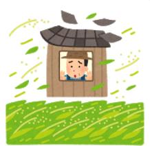 台風で瓦が飛んでいく家のなかで、心配そうな男性。