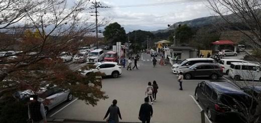 竈門神社からの眺め