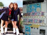 Сексуальные затейники  японцы покупают у девушек грязные трусы и мочу. Магазин Бурусера