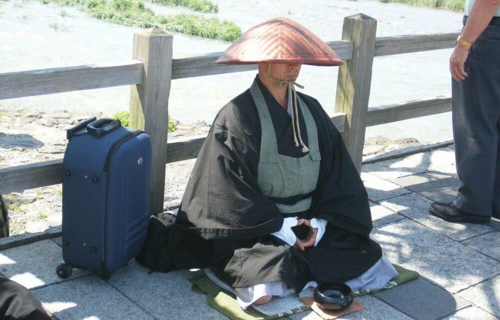 Синтоизм (神道), путь богов