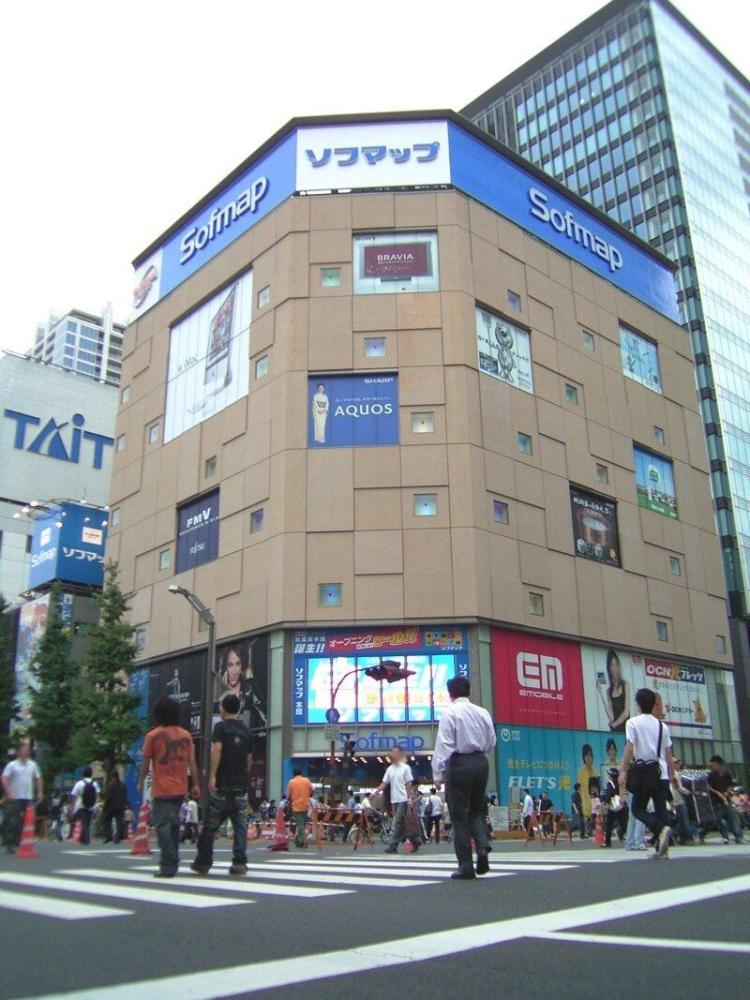 Компьютерный магазин Akihabara. Акихабара