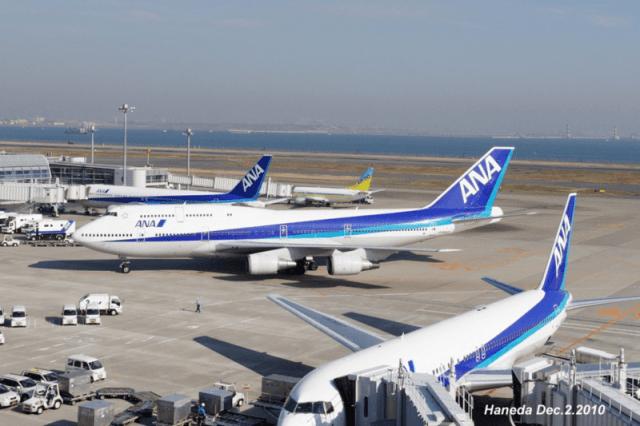 Аэропорт Ханеда: токио