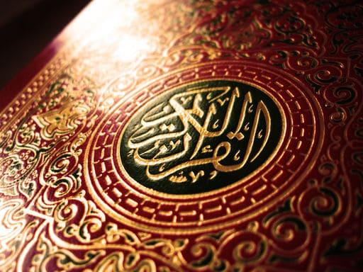 Мечети в Токио и информация для мусульман