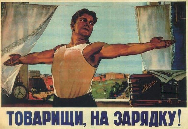 Утренняя зарядка в современной Японии (ラ ジ オ 体操) и в СССР.