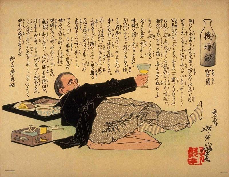 Руководство по пьянке в Японии. Десять заповедей.
