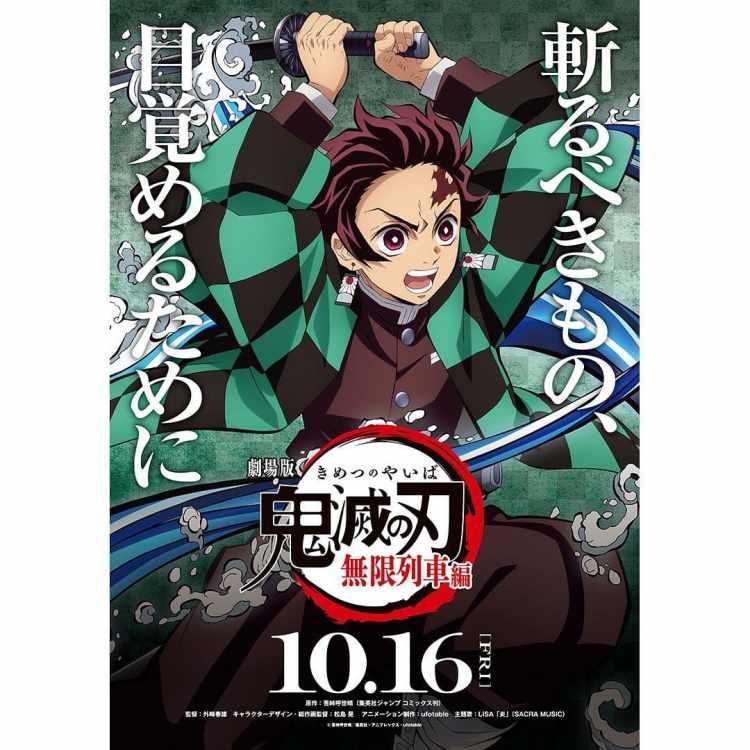 100 лучших манга всех времен по результатам опроса 150 000 японцев