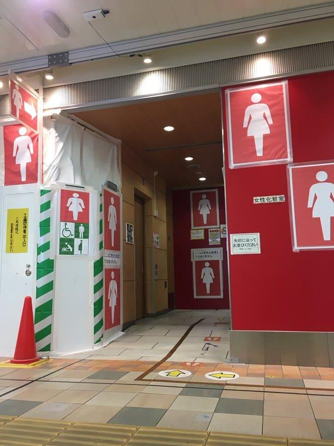 По два мужика в час  арестовывают в женском туалете Саппоро