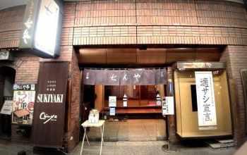 Фото, ресторан, токио