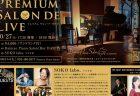 Premium Salon de Live 10/27