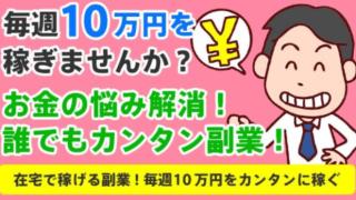 week10 LP 紹介ページ