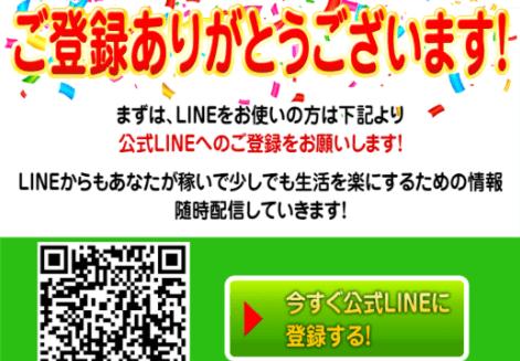 Private Note(プライベートノート) LP 紹介ページ