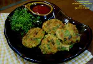 Chickpea Cutlets with mixed peppers & mild spices (low oil) (vegan) (gluten free) (no onion & garlic)