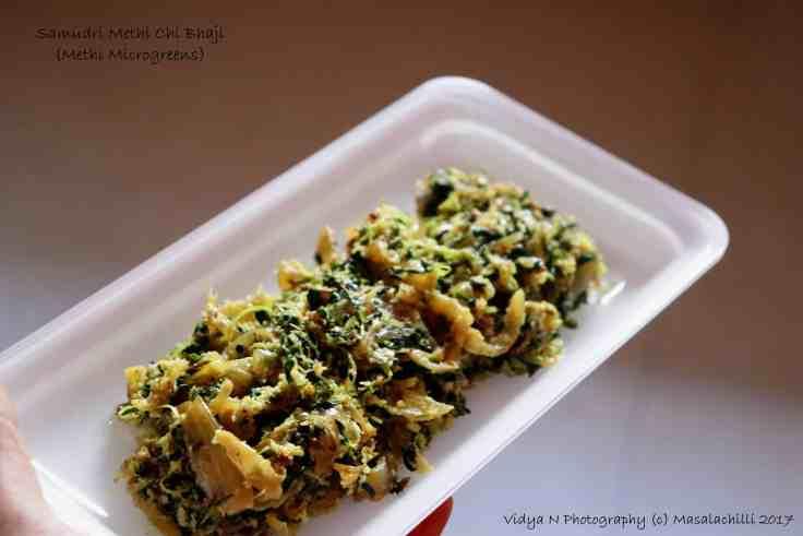 Samudri Methi Chi Bhaji 2.jpg