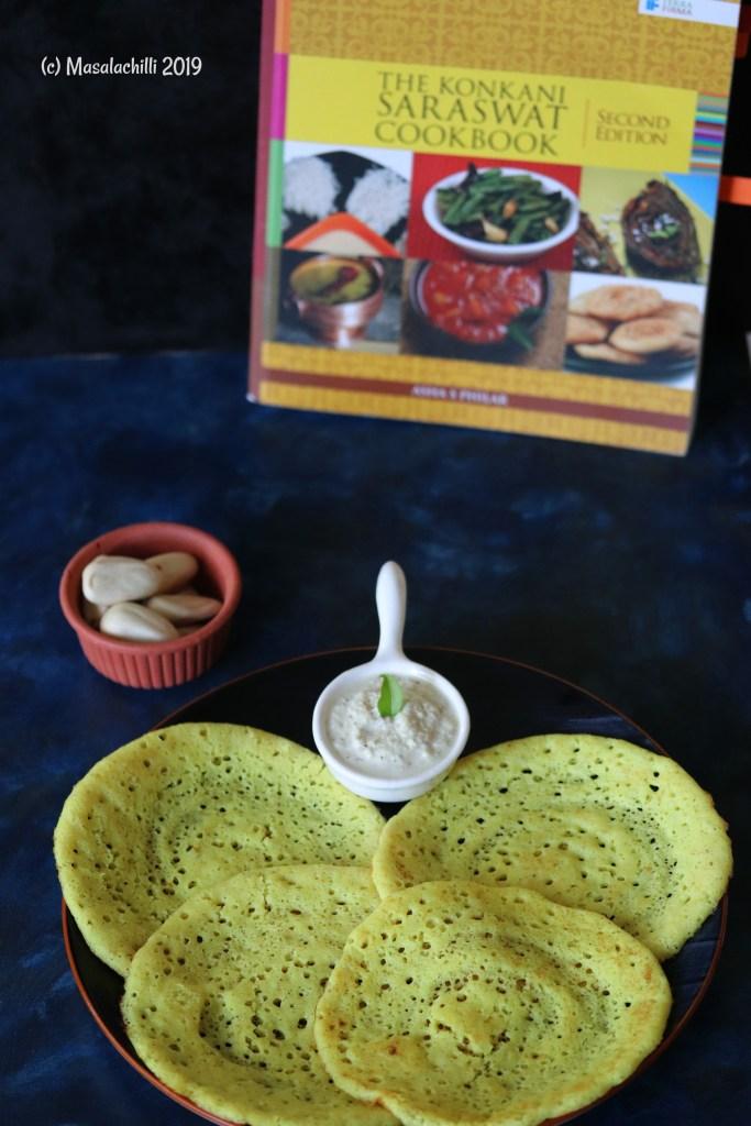 Jackfruit Seed Surnoli Recipe
