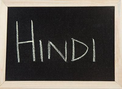 hindismall