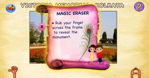 Screen shot 6 Magic Eraser
