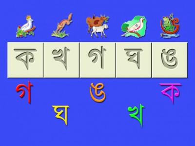 Hashi Khushi App