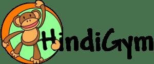 Hindi Gym Logo