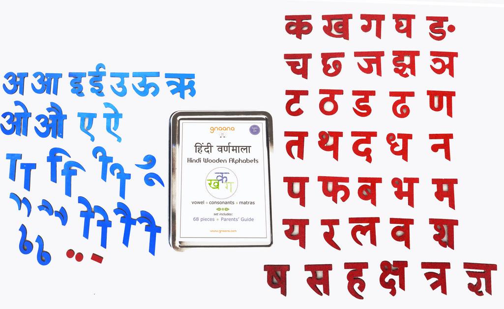 Hindi Moveable Alphabets