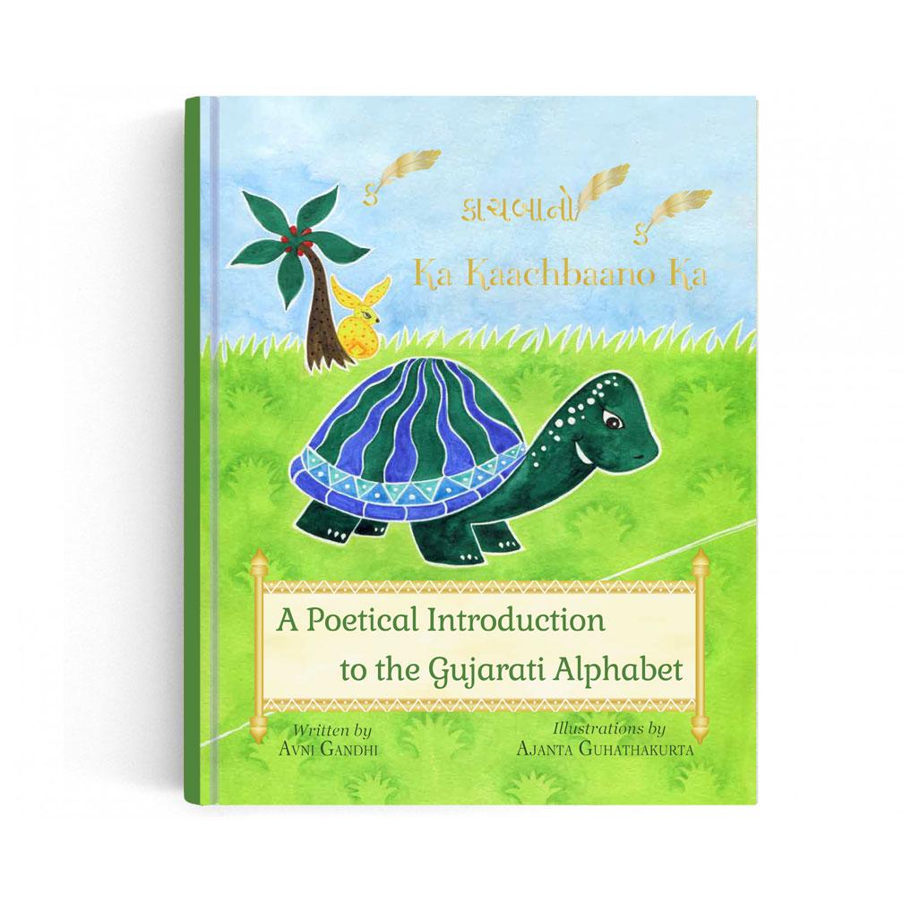 gujarati_alphabet_book_1-1