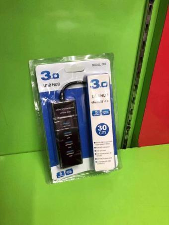 USB HUB (30 cm)