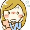 花粉症皮膚炎で顔が痒い!効果抜群の塗り薬を紹介!