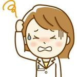 頭痛で目頭やこめかみが痛い!自分で出来る治し方を紹介