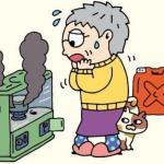 ストーブから煙が出る2つの原因!対処法や再発防止策も紹介