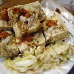 臭豆腐の臭いは例えると何?臭いの原因や味なども検証