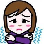 アルコールで寒気や震えが出る原因って何?対処法も紹介