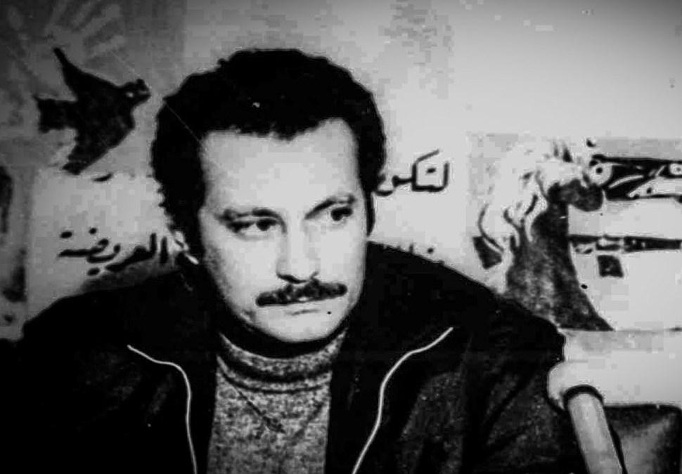 Documento: Del pensamiento de Ghassan Kanafani. Un simposio sobre ideas para el cambio y «lenguaje ciego».