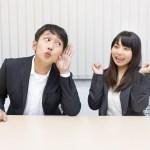 【人間性診断】利き耳から相手の思考タイプを読む