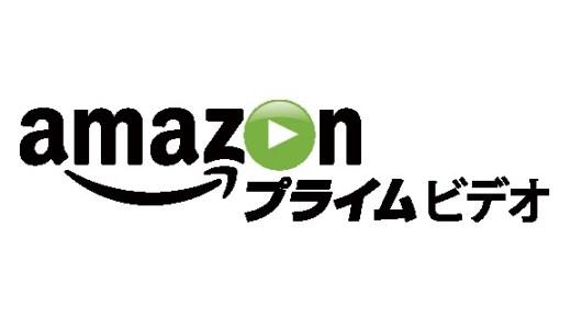 Amazon Primeビデオの英語の勉強におすすめの海外ドラマ3選