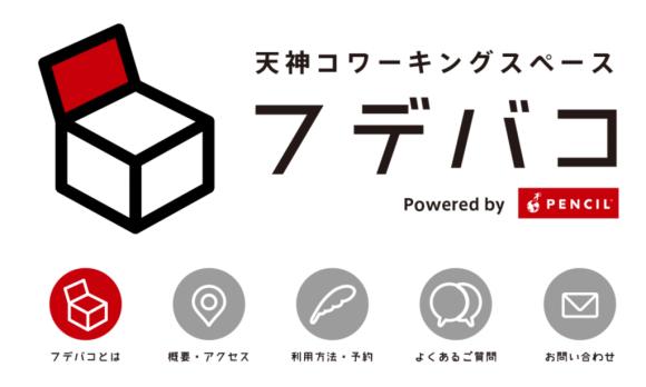 スクリーンショット 2016-02-16 15.37.51