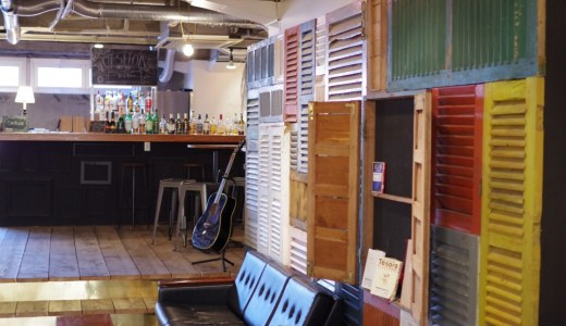 Tanga table 北九州小倉|福岡のゲストハウス巡り#2