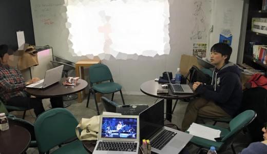 福岡でeBayでの個人輸出講座を初開催|一ヶ月サポート開始!