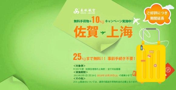 slides-jp-2016022301-1920x530