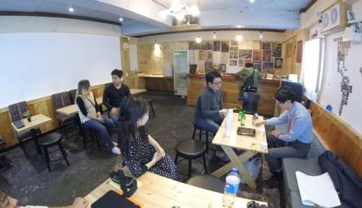 韓国釜山のおすすめの宿!ユサンゲストハウスで楽しく国際交流