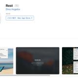 パソコン作業頑張り過ぎて生産性落とさないためのアプリ「Rest」