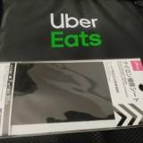 【ロゴ隠し】Uber Eats配達バッグ|100円均一ダイソーのシート使用