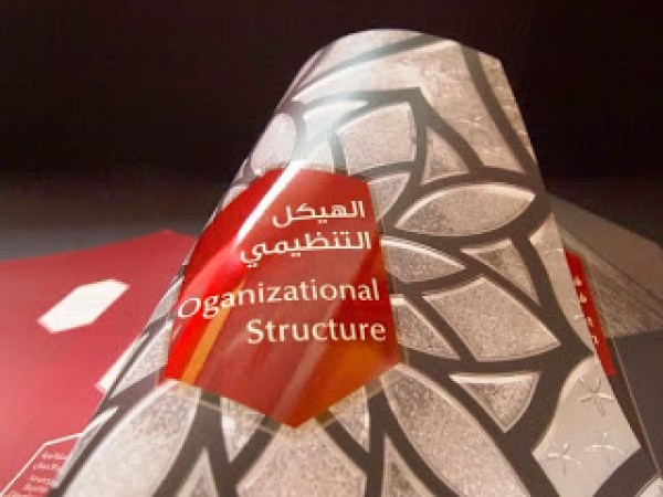 Contoh desain brosur desain kreatif - Ewaan Corporate 2