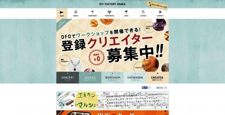 Desain-Website-Jepang-Inspiratif-DIY-Factory