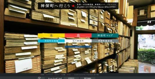 Desain-Website-Jepang-Inspiratif-Jimbou