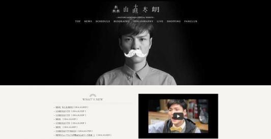 Desain-Website-Jepang-Inspiratif-Naotaro-Moriyama