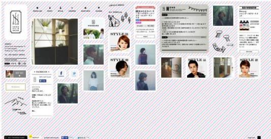 Desain-Website-Jepang-Inspiratif-Nero-Hair-Salon