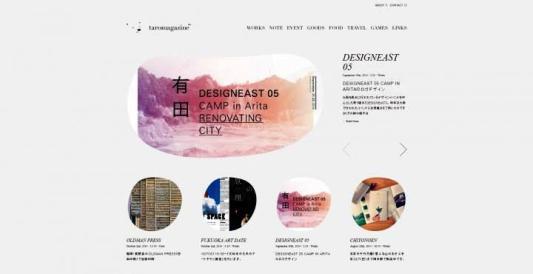 Desain-Website-Jepang-Inspiratif-Taro-Magazine